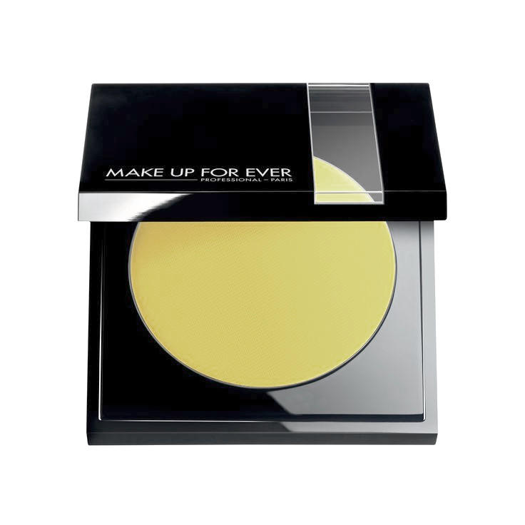 Makeup Forever Eyeshadow Warm Gold No. 101