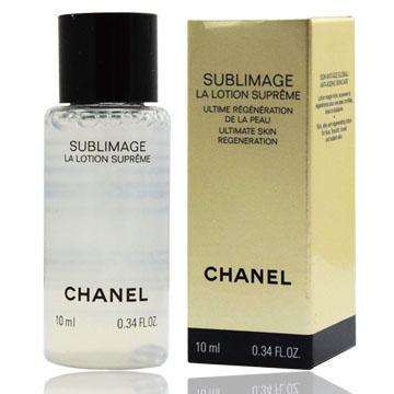 Chanel Sublimage La Lotion Supreme Mini